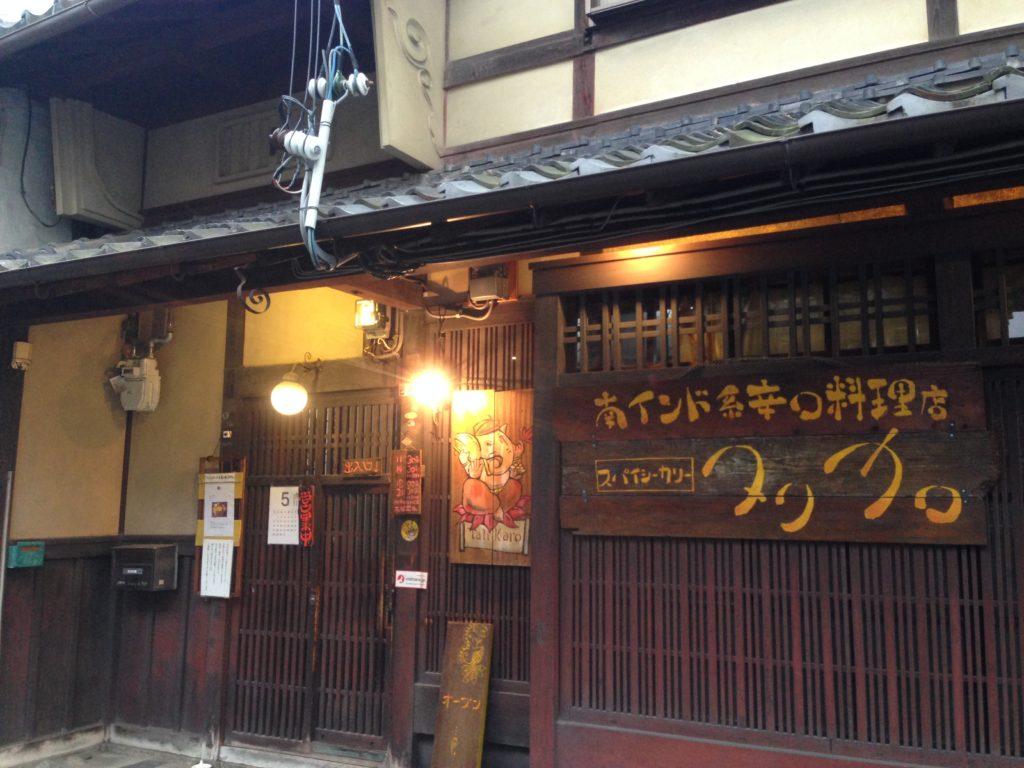 奈良のタリカロ外観